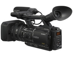 Sony_hvrz5u_camcorderwith_cf_adapte