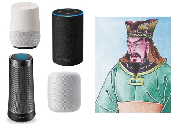 Smart Speakers and 'The Art of War'