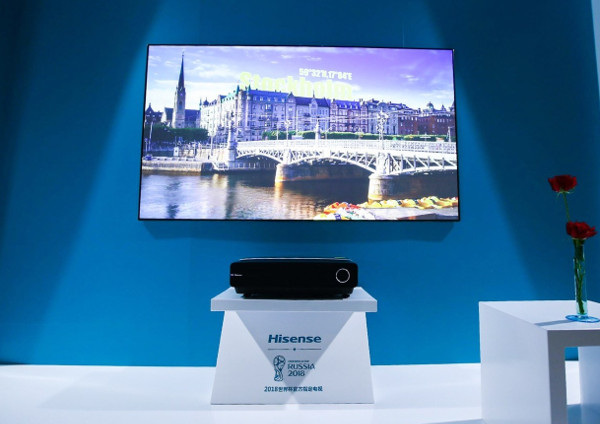 Hisense Launches $3,000 4K 'Laser TV'