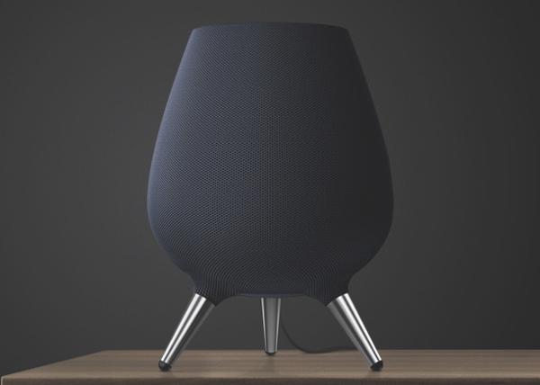 Samsung Smart Speaker Slated for Fall
