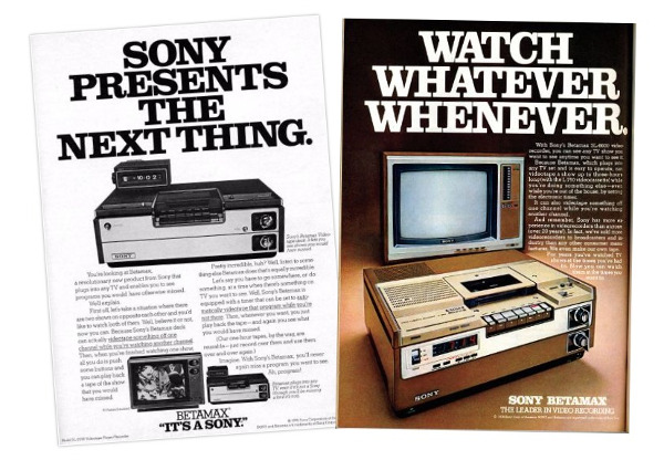Flashback 1975: The VCR Is Born