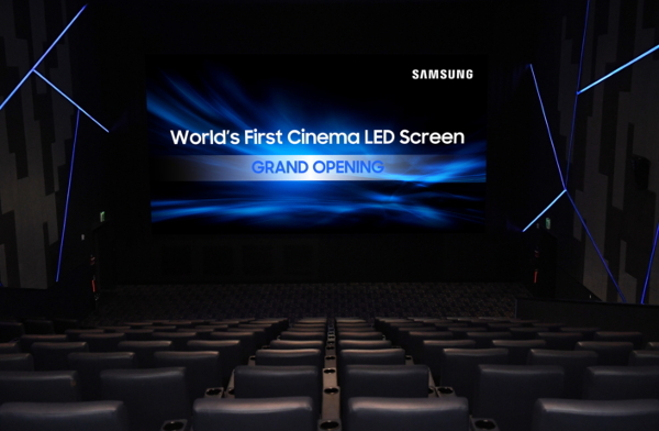 World's First Projection-less Movie Theater