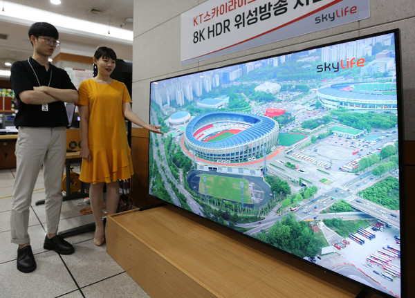 Samsung Broadcasts 8K Over the Air