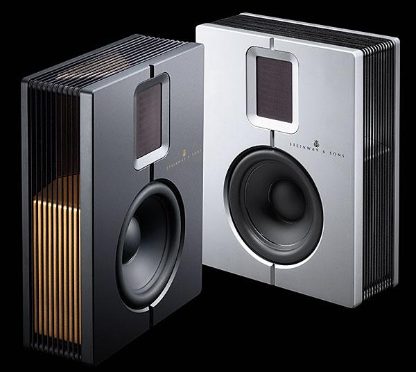 Steinway Lyngdorf S-15 Speaker System