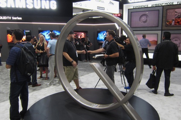 Samsung's Big Q